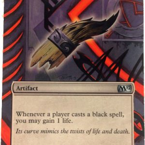 Demon's Horn – Alter – Extension