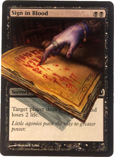 Sign in Blood - Alter - Extension
