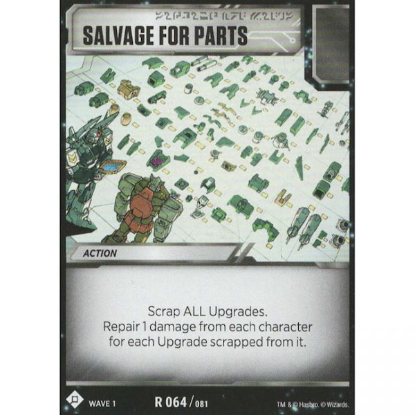 Salvage for Parts