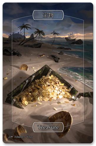 Treasure Token – Sparkly – Johannes Voss