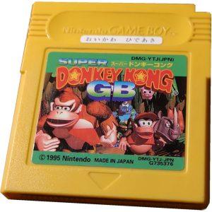 Super Donkey Kong – Gameboy – Japanese
