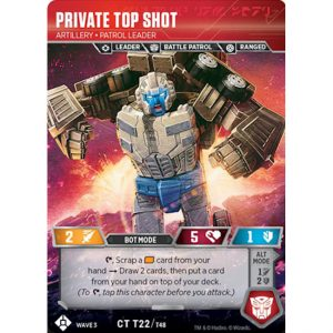 Private Top Shot – Artillery Patrol Leader