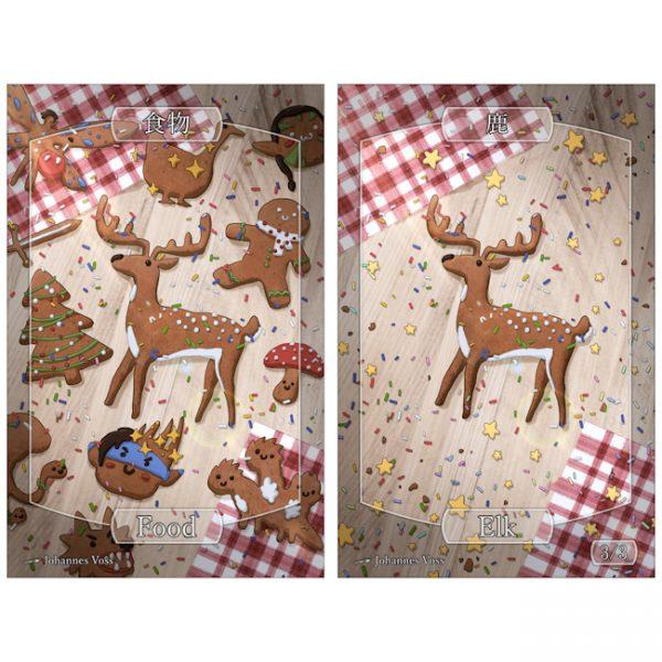 Johannes Voss – Sparkly – Elk/Food Token