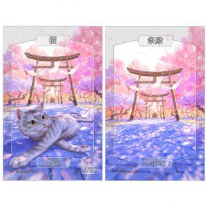 Johannes Voss – Sparkly – Cat // Shrine
